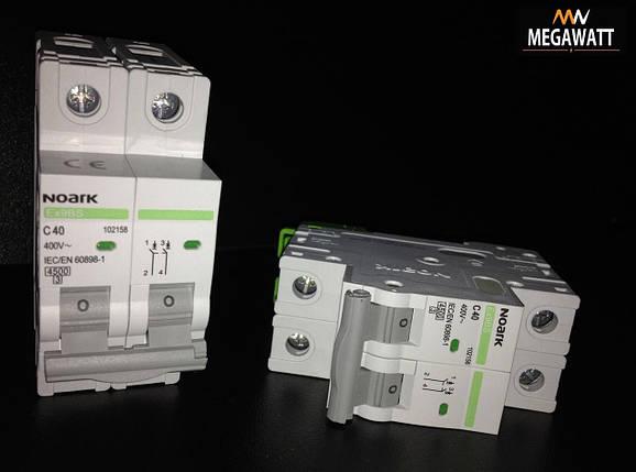 Автомат 2/40A Ex9BS 2P C40 4.5 kA NOARK В наявності, фото 2