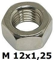 DIN 934 F (ГОСТ 5927-70; ISO 8673) - нержавеющая гайка шестигранная с мелким шагом резьбы М12х1,25