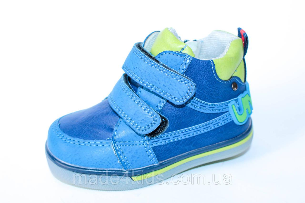0fccd2c79 Демисезонные ботинки для мальчика тм Солнце, р. 21,22 - Интернет-магазин