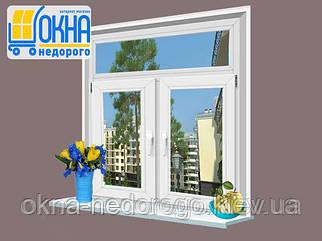 Двустворчатое окно KBE 58  с фрамугой