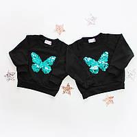 Одежда для девочек детская свитшот кофта свитер свитерок с  бабочками из пайеток нарядная на день рождения