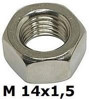 DIN 934 F (ГОСТ 5927-70; ISO 8673) - нержавеющая гайка шестигранная с мелким шагом резьбы М14х1,5