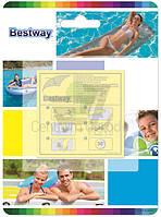 Латка Bestway 6,5x6.5 для ремонта изделий из ПВХ 10 шт.