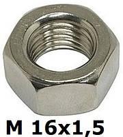 DIN 934 F (ГОСТ 5927-70; ISO 8673) - нержавеющая гайка шестигранная с мелким шагом резьбы М16х1,5