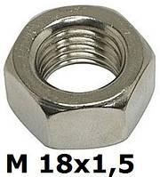 DIN 934 F (ГОСТ 5927-70; ISO 8673) - нержавеющая гайка шестигранная с мелким шагом резьбы М18х1,5