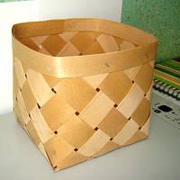 Плетённые формы из дерева (шпона)150*150*150 мм, фото 1