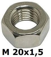 DIN 934 F (ГОСТ 5927-70; ISO 8673) - нержавеющая гайка шестигранная с мелким шагом резьбы М20х1,5