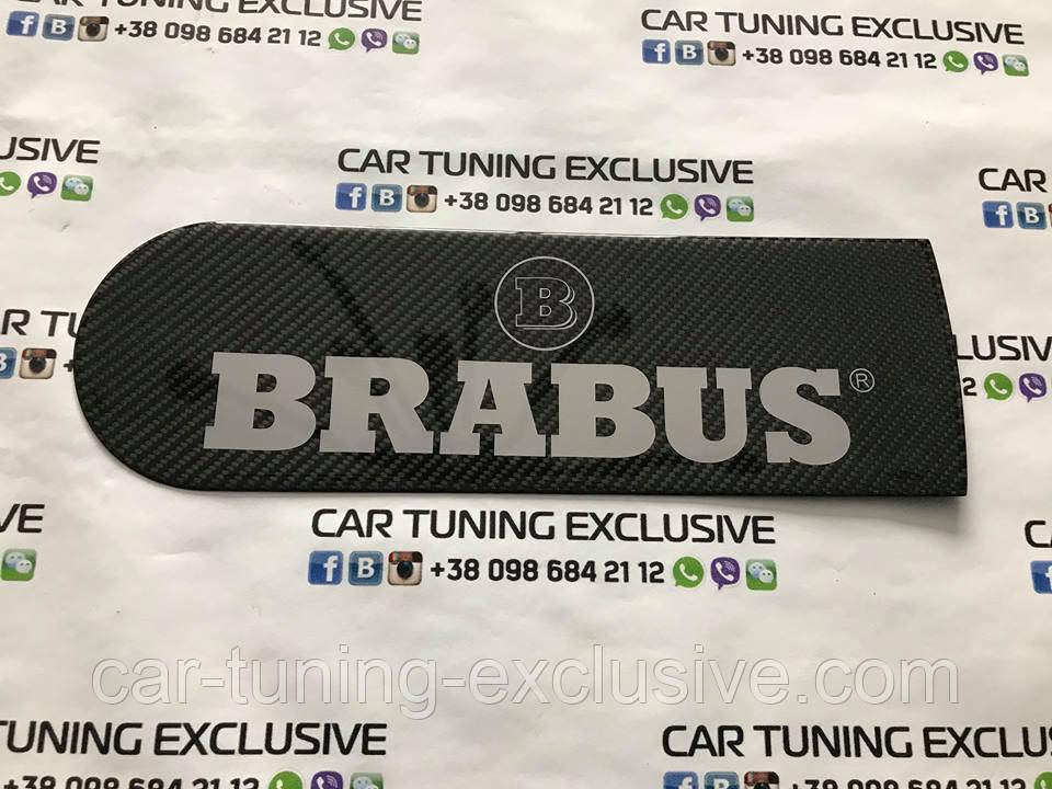 BRABUS logo for spare wheel cover CARBON for Mercedes G-class