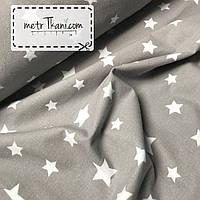 Лоскуток. Фланель для постельного белья крупный звездопад на сером фоне  №768  16*130 см.