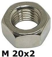 DIN 934 F (ГОСТ 5927-70; ISO 8673) - нержавеющая гайка шестигранная с мелким шагом резьбы М20х2