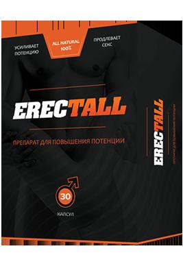 Erectall (Эректол) - капсули для потенції. Ціна виробника. Фірмовий магазин.