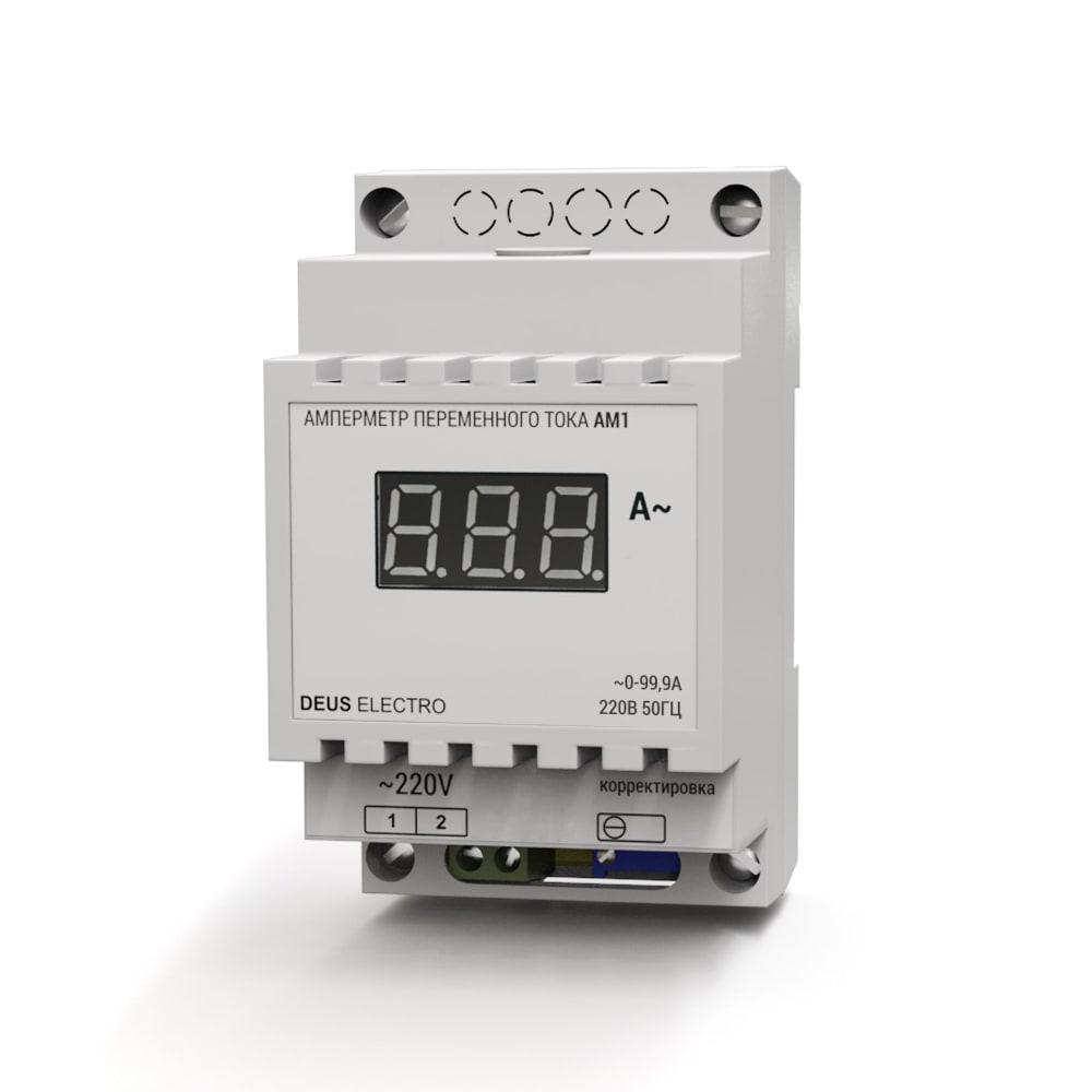 Амперметр переменного тока однофазный цифровой с внутренним трансформатором тока АМ1
