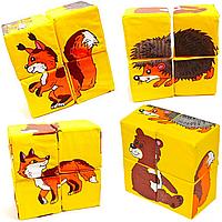 Набор мягких кубиков 4 | Дикие животные
