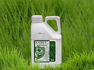 Почвенный гербицид Капрал (Нертус)