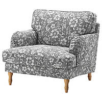 IKEA STOCKSUND Кресло, Hovsten серо-белый, светло-коричневый / dr  (991.292.97)
