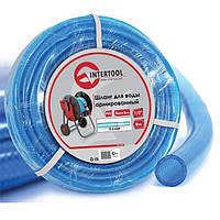 """INTERTOOL Шланг для воды 3-х слойный 1/2"""", 10 м, армированный, PVC, GE-4051"""
