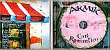 Музичний сд диск ARMIK Cafe romantico (2005) (audio cd), фото 2