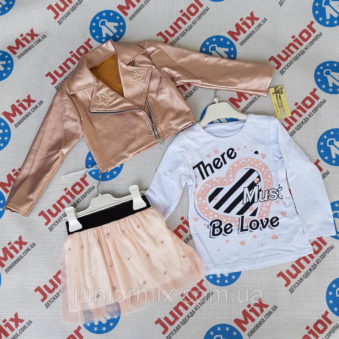Весенние комплекты для девочек куртка футболка и юбка оптом