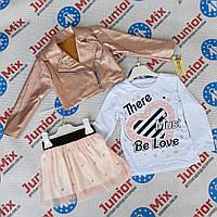 Весенние комплекты для девочек куртка футболка и юбка оптом, фото 1