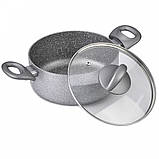 Набор посуды Fissman MOON STONE 6 пр. (Антипригарное покрытие с индукционным дном), фото 2