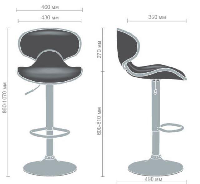 Барный стул Cantal (размеры)