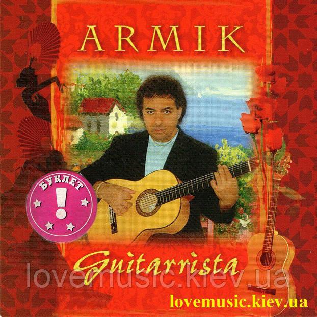 Музичний сд диск ARMIK Guitarrista (2008) (audio cd)