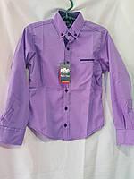 Рубашка на мальчика-подростка 12-16 лет с длинным рукавом сиреневого цвета с окантовкой оптом