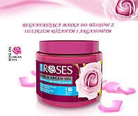 Маска для волос с розовым и аргановым маслом Agiva 500 мл