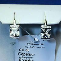 Серебряные серьги с квадратным фианитом сс 60, фото 1