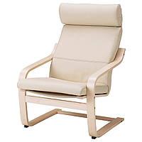 IKEA POANG Кресло, ok birches, Robust Glose ecru  (198.305.88)