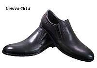 Туфли мужские классические  натуральная кожа черные на шнуровке  (4813), фото 1