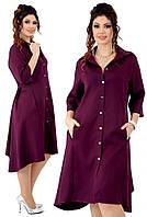 """Платье больших размеров """" Пуговицы """" Dress Code, фото 1"""