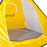 Палатка для рыбалки Ranger Winter-5, фото 4