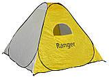 Палатка для рыбалки Ranger Winter-5, фото 7