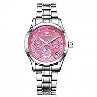 Классические часы, розовые
