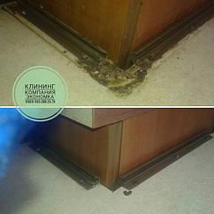 Уборка жилой квартиры. Примеры наших работ.  6