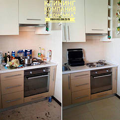 Уборка жилой квартиры. Примеры наших работ.  26
