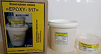 Комплект №6 на прозрачном отвердителе Т-0492 за 1,25 кг, для изготовления украшений