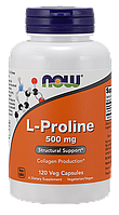 Пролин / NOW - L-Proline 500mg (120 caps)