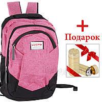 Cпортивный класный рюкзак Wiste 502881 + подарок зажигалка