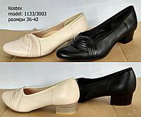 Женские кожаные туфельки