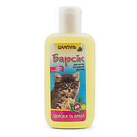 Природа БАРСИК шампунь для кошек, 250мл