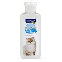Природа Люкс шампунь для длинношерстных котов, 240мл