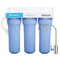 Тройной фильтр Ecosoft Absolute