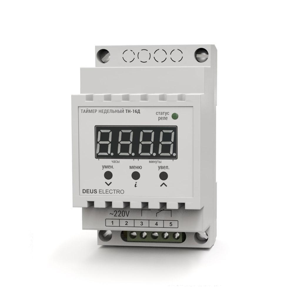 Недельное реле времени (таймер) установка на монтажную рейку (DIN-рейку) 16А/3кВт