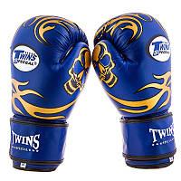Боксерские перчатки для борца Twins, PVC, 8oz,10oz,12oz