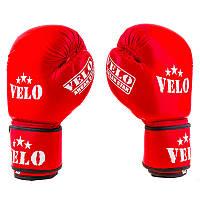 Надежные боксерские перчатки Velo AhsanStarFlex (aiba mod) 8oz,10oz,12oz