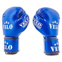 Защитные боксерские перчатки Velo AhsanStarFlex (aiba mod) 8oz,10oz,12oz