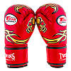 Боксерские перчатки для спортсменов новичков Twins, PVC, 8oz,10oz,12oz