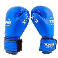 Синие кожаные боксерские перчатки TopTen X-2  8,10,12oz